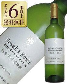 【よりどり6本以上送料無料】 山梨マルスワイナリー シャトー マルス プレステージ 甲州 樽発酵 2017 750ml 白ワイン 日本