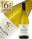 【よりどり6本以上送料無料】 シャトー メルシャン 北信シャルドネ 2017 750ml 白ワイン 日本