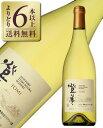 【よりどり6本以上送料無料】 サントリー登美の丘ワイナリー 登美 白 2016 750ml 白ワイン 日本