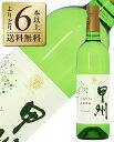 【よりどり6本以上送料無料】 マンズワイン マンズ 甲州 シュール リー 2017 720ml 白ワイン 日本