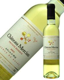 シャトー メルシャン プライベートリザーブ エサンス ド 甲州 ハーフ 2015 375ml 白ワイン 日本