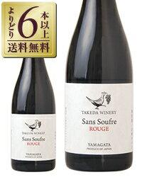 【よりどり6本以上送料無料】 タケダ ワイナリー サン スフル マスカットベリーA 2014 750ml スパークリングワイン 日本