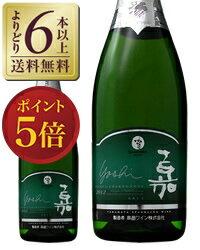 【あす楽】【よりどり6本以上送料無料】 高畠ワイン 嘉 スパークリング ピノシャルドネ 2017 750ml スパークリングワイン 日本