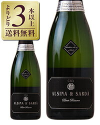 【よりどり3本以上送料無料】 アルシーナ&サルーダ カヴァ ブリュット レゼルヴァ 750ml スパークリングワイン スペイン