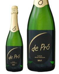 【あす楽】 デ プロ カヴァ ブリュット 750ml スパークリングワイン スペイン