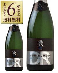 【あす楽】【よりどり6本以上送料無料】 ドン ロメロ カヴァ ブリュット 750ml スパークリングワイン スペイン