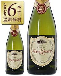 【あす楽】【よりどり3本以上送料無料】 ロジャーグラート カヴァ ゴールド ブリュット 2015 750ml スパークリングワイン スペイン