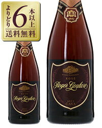 【あす楽】【よりどり3本以上送料無料】 ロジャーグラート カヴァ ロゼブリュット 2014 750ml スパークリングワイン スペイン