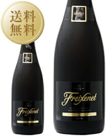 【送料無料】【包装不可】 フレシネ コルトン(コルドン) ネグロ ブリュット 1ケース 12本入り 750ml 並行 スパークリングワイン スペイン