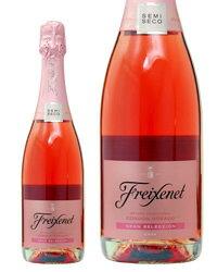 【あす楽】 フレシネ セミセコ ロゼ 750ml スパークリングワイン スペイン