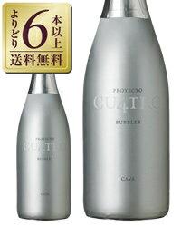 【あす楽】【よりどり6本以上送料無料】 プロジェクト クワトロ カヴァ 750ml スパークリングワイン スペイン