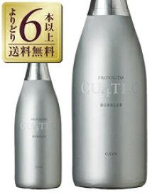 【よりどり6本以上送料無料】 プロジェクト クワトロ カヴァ 750ml スパークリングワイン スペイン