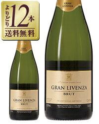 【あす楽】【よりどり12本送料無料】 ハウメ セラ グランリベンサ カヴァ ブリュット 750ml スパークリングワイン スペイン