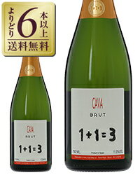 【あす楽】【よりどり6本以上送料無料】 1+1=3(ウ メス ウ ファン トレス) ブルット 750ml スパークリングワイン スペイン