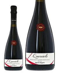 【あす楽】 メディチ エルメーテ クエルチオーリ レッジアーノ ランブルスコ ドルチェ NV 750ml 正規 スパークリングワイン