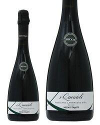 【あす楽】 メディチ エルメーテ クエルチオーリ レッジアーノ ランブルスコ セッコ NV 750ml 正規 スパークリングワイン