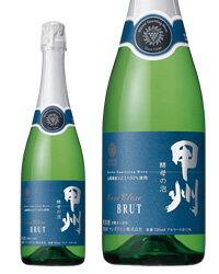 マンズワイン 甲州 酵母の泡 ブリュット キューブクローズ 720ml スパークリングワイン 日本 あす楽