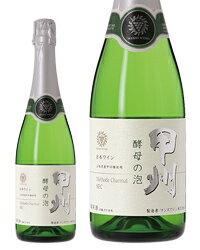 マンズワイン 甲州 酵母の泡 セックキューブクローズ 720mlスパークリングワイン 日本