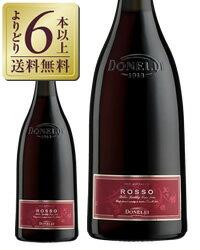 【あす楽】【よりどり6本以上送料無料】 ノンアルコール ドネリ グレープ スパークリング ロッソ 750ml スパークリングワイン