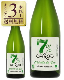 【あす楽】【よりどり3本以上送料無料】 カーヴ キャロッド SAS キャロッド クレレット ド オーガニック NV 750ml スパークリングワイン モスカート フランス