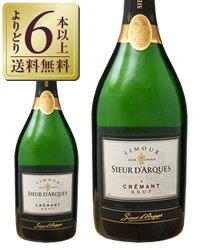 【あす楽】【よりどり6本以上送料無料】 クレマン シュール ダルク ブリュット NV 750ml スパークリングワイン フランス