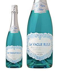 エルヴェ ケルラン ラ ヴァーグ ブルー スパークリング 750ml スパークリングワイン フランス