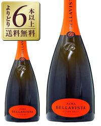【あす楽】【よりどり6本以上送料無料】 ベラヴィスタ フランチャコルタ アルマ キュヴェ ブリュット 750ml 正規 スパークリングワイン イタリア