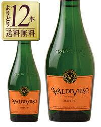 【あす楽】【よりどり12本送料無料】 バルディビエソ ブリュット ハーフ 375ml 正規 チリ スパークリングワイン