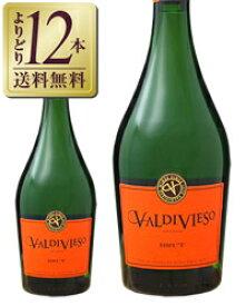 【よりどり12本送料無料】 バルディビエソ ブリュット 750ml チリ スパークリングワイン
