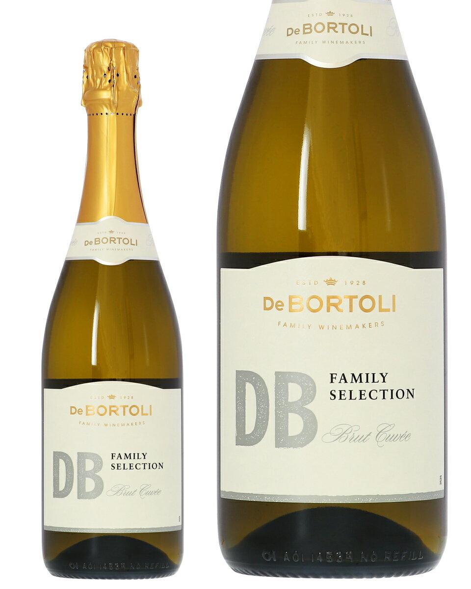 【あす楽】 デ ボルトリ ディービー ファミリーセレクション ブリュット 750ml オーストラリア スパークリングワイン