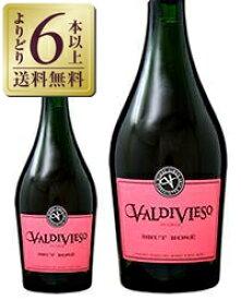 【あす楽】【よりどり6本以上送料無料】 バルディビエソ ブリュット ロゼ NV 750ml チリ スパークリングワイン