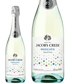 ジェイコブス クリーク マスカット スパークリング 750ml オーストラリア スパークリングワイン