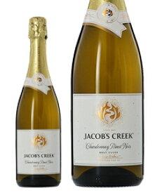 【あす楽】 ジェイコブス クリーク シャルドネ ピノ ノワール 750ml オーストラリア スパークリングワイン