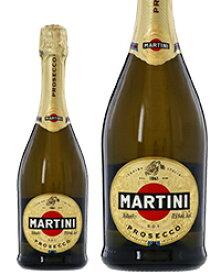 マルティーニ プロセッコ 750ml スパークリングワイン グレラ イタリア