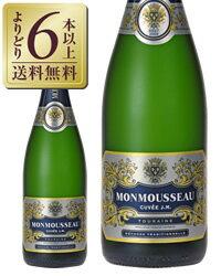 【よりどり6本以上送料無料】 モンムソー キュベ JM ブラン ド ブラン ブリュット 2014 750ml スパークリングワイン フランス