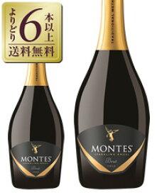 【あす楽】【よりどり6本以上送料無料】 数量限定 モンテス スパークリング エンジェル 750ml チリ スパークリングワイン