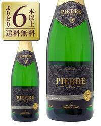 【よりどり6本以上送料無料】 ノンアルコール ピエール ゼロ ブラン ド ブラン 750ml フランス スパークリングワイン