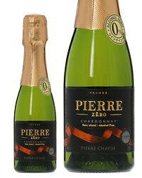 【同一商品24本購入で送料無料】 ノンアルコール ピエール ゼロ ブラン ド ブラン 200ml スパークリングワイン フランス