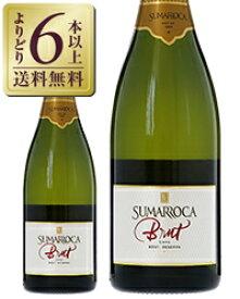 【よりどり6本以上送料無料】 スマロッカ カヴァ ブリュット レセルヴァ(レゼルバ) 2016 750ml スパークリングワイン スペイン