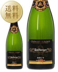 【今月の送料無料ワイン】 ウルフベルジュ クレマン ダルザス ブリュット 750ml スパークリングワイン ピノ ブラン フランス