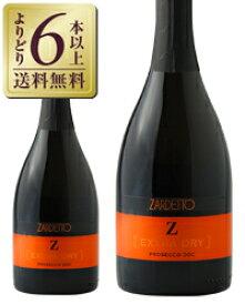 【よりどり6本以上送料無料】 ザルデット プロセッコ トレヴィーゾ エクストラ ドライ 750ml スパークリングワイン イタリア