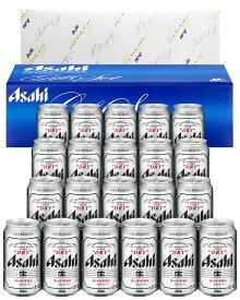 ビールギフト アサヒ スーパードライ 缶ビールセット AS-5N しっかりフル包装+短冊のし