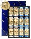 【送料無料】 ビールギフト アサヒ スーパードライ ジャパンスペシャル 夏限定ダブルセット JLW-3 しっかりフル包装+短冊のし