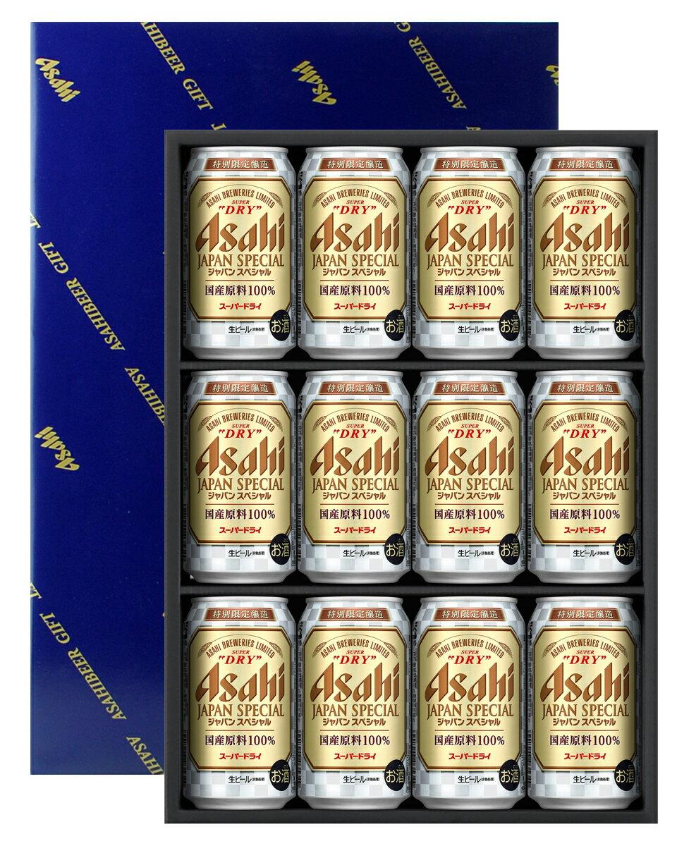 お中元 ビールギフト アサヒ スーパードライ ジャパンスペシャル 缶ビールセット JS-3N しっかりフル包装+短冊のし