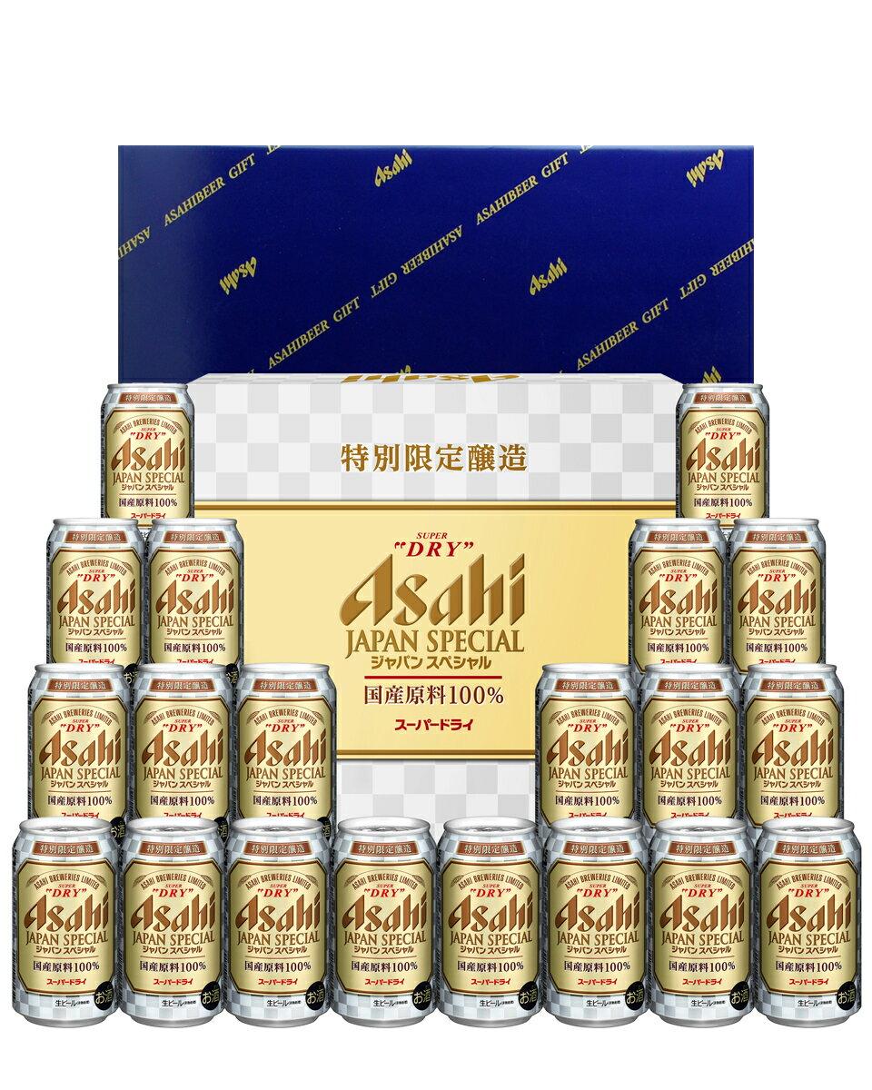 ビールギフト アサヒ スーパードライ ジャパンスペシャル 缶ビールセット JS-5N しっかりフル包装+短冊のし