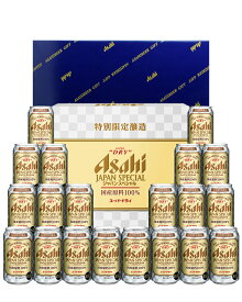お歳暮 ビール ギフト アサヒ スーパードライ ジャパンスペシャル 缶ビールセット JS-5N しっかりフル包装+短冊のし