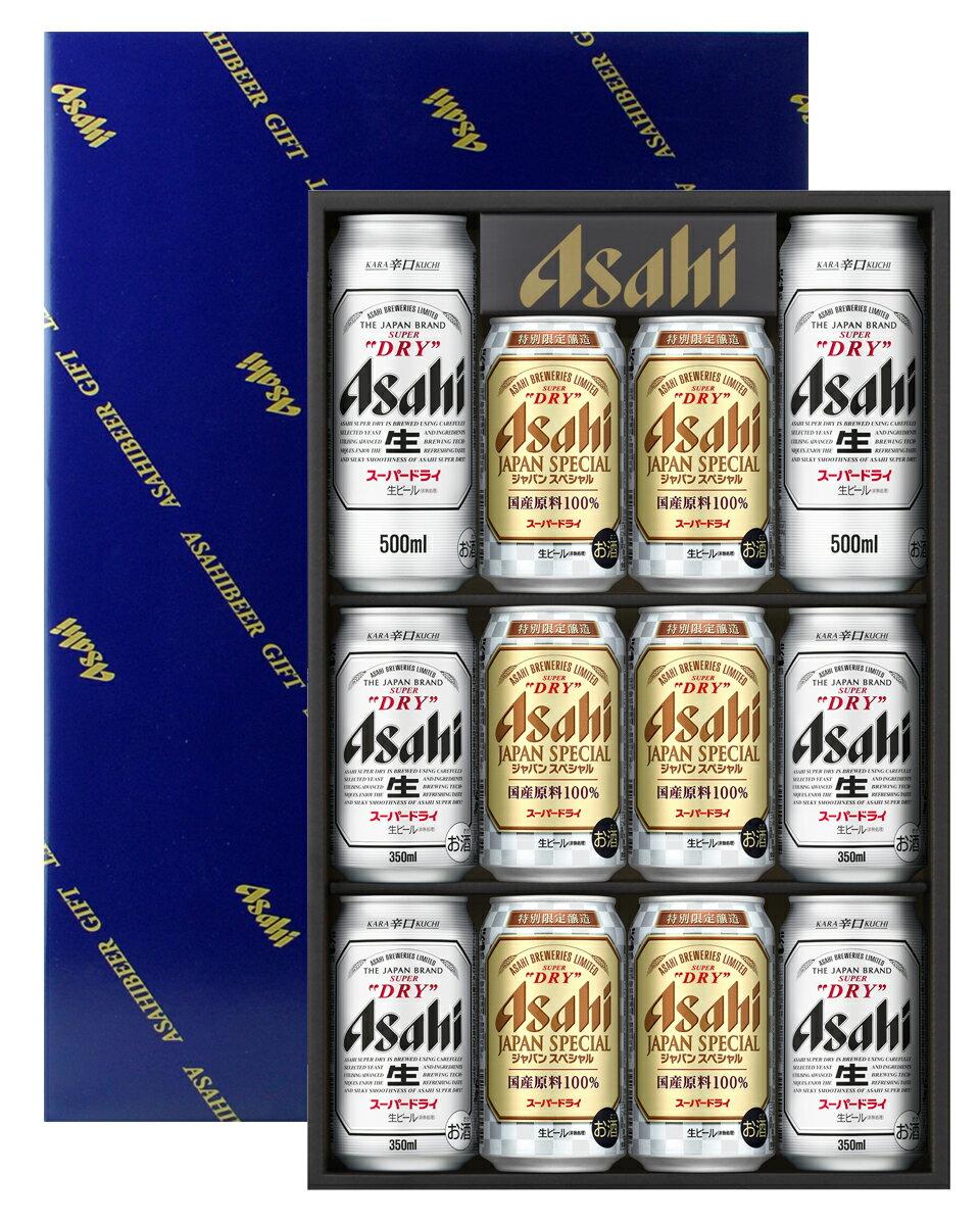 お中元 ビールギフト アサヒ スーパードライ ジャパンスペシャル ダブルセット JSW-3 しっかりフル包装+短冊のし