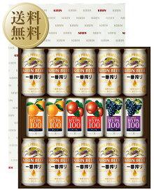 【送料無料】 ビールギフト キリン ファミリーセット K-FM3 しっかりフル包装+短冊のし