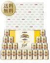 【送料無料】 ビールギフト キリン 一番搾り生ビールセット K-IS5 しっかりフル包装+短冊のし
