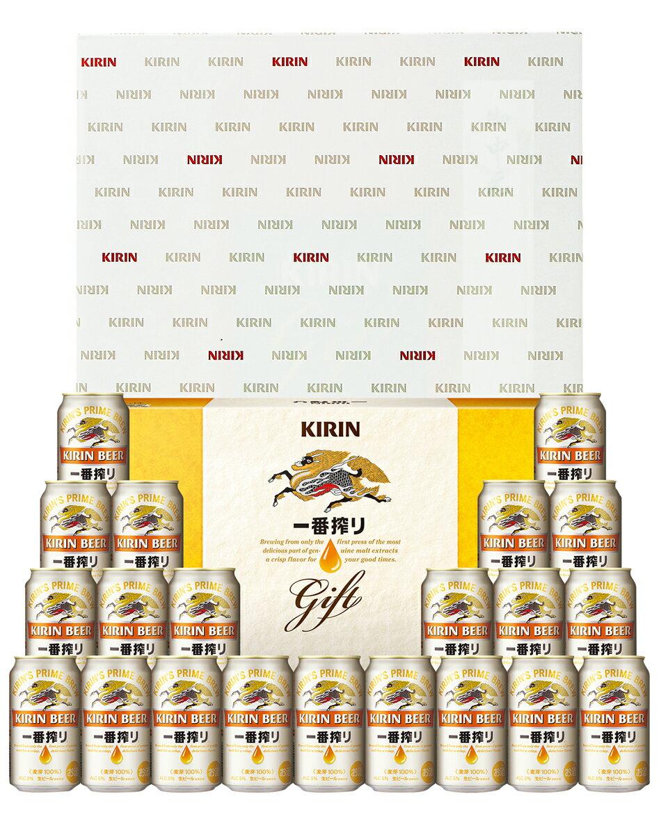ビールギフト キリン 一番搾り生ビールセット K-NIS5 しっかりフル包装+短冊のし 同一商品に限り2セットまで同梱可能